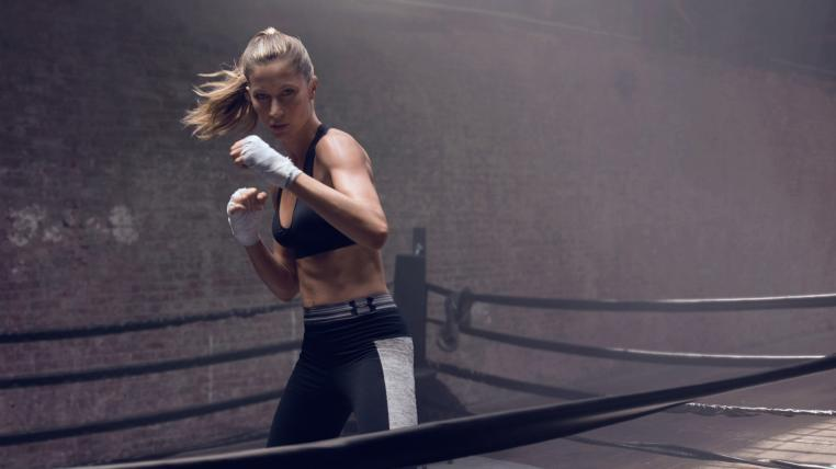 Giselle Under Armour